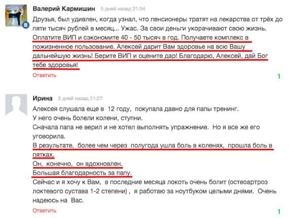 Тренинги Клуба активного долголетия Алексея Маматова отзывы