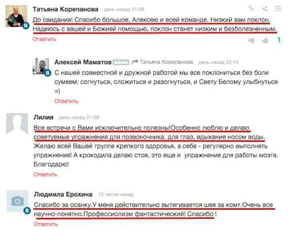 Тренинги Алексея Маматова отзывы