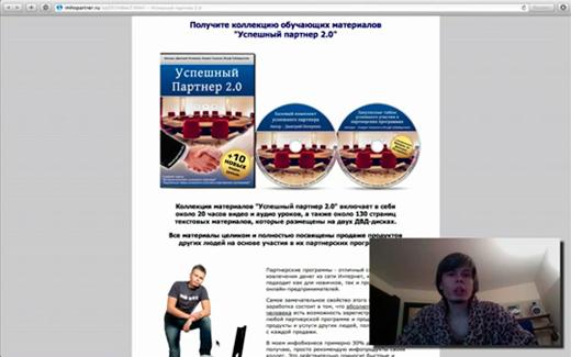 Посмотреть видео о заработке на партнерках от Дмитрия Печеркина