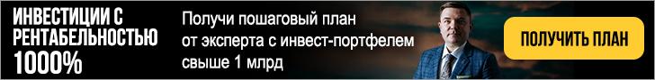 Как сохранить и приумножить деньги в трудные времена - видео Максима Петрова
