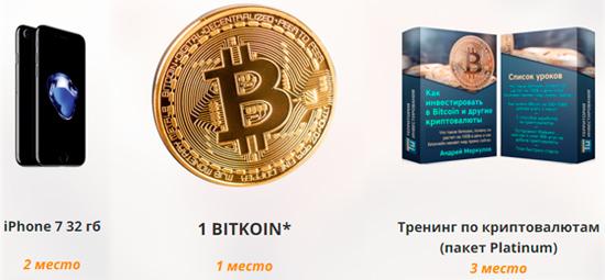 bitcoin, эфир, криптовалюты - партнерская программа