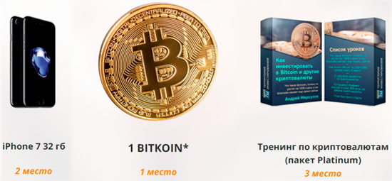 майнинга bitcoin для asic оборудования-10