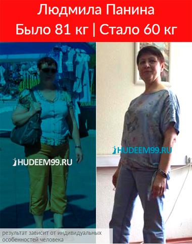 Диета Галины Гроссманн - весила 81, похудела на 21 кг, сейчас вешу 60 кг
