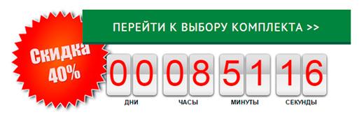 акция на видеокурс AutoCAD и СПДС GraphiCS Алексея Каманина
