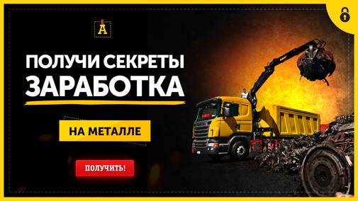 Скачать Золотой металлолом Олег Селифанов