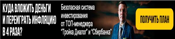 Скачать видео Максима Петрова по увеличению капитала