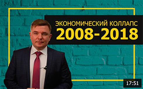 Получить доступ к видео Максима Петрова по инвестированию maxcapital