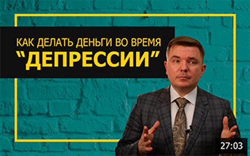 Видео Максима Петрова по инвестированию maxcapital