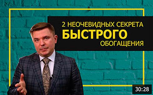 Максим Петров — видео по инвестированию