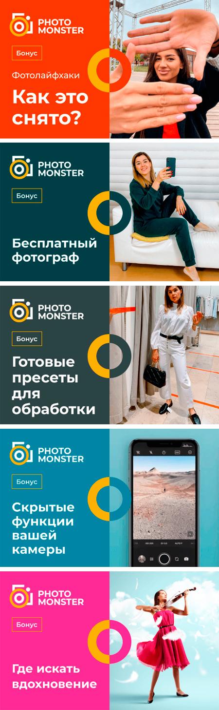 Видеокурс Зинаиды Лукьяновой «Мобильная фотография» бонусы