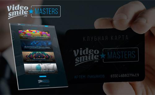 Доступ в закрытый клуб VideoSmile™Masters