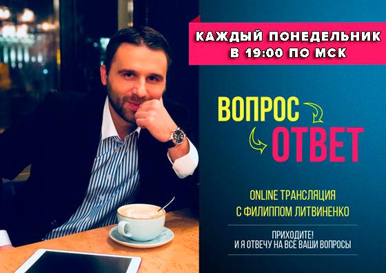 Ютюб Филипп Литвиненко